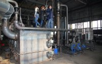Low-temperature pyrolysis plant